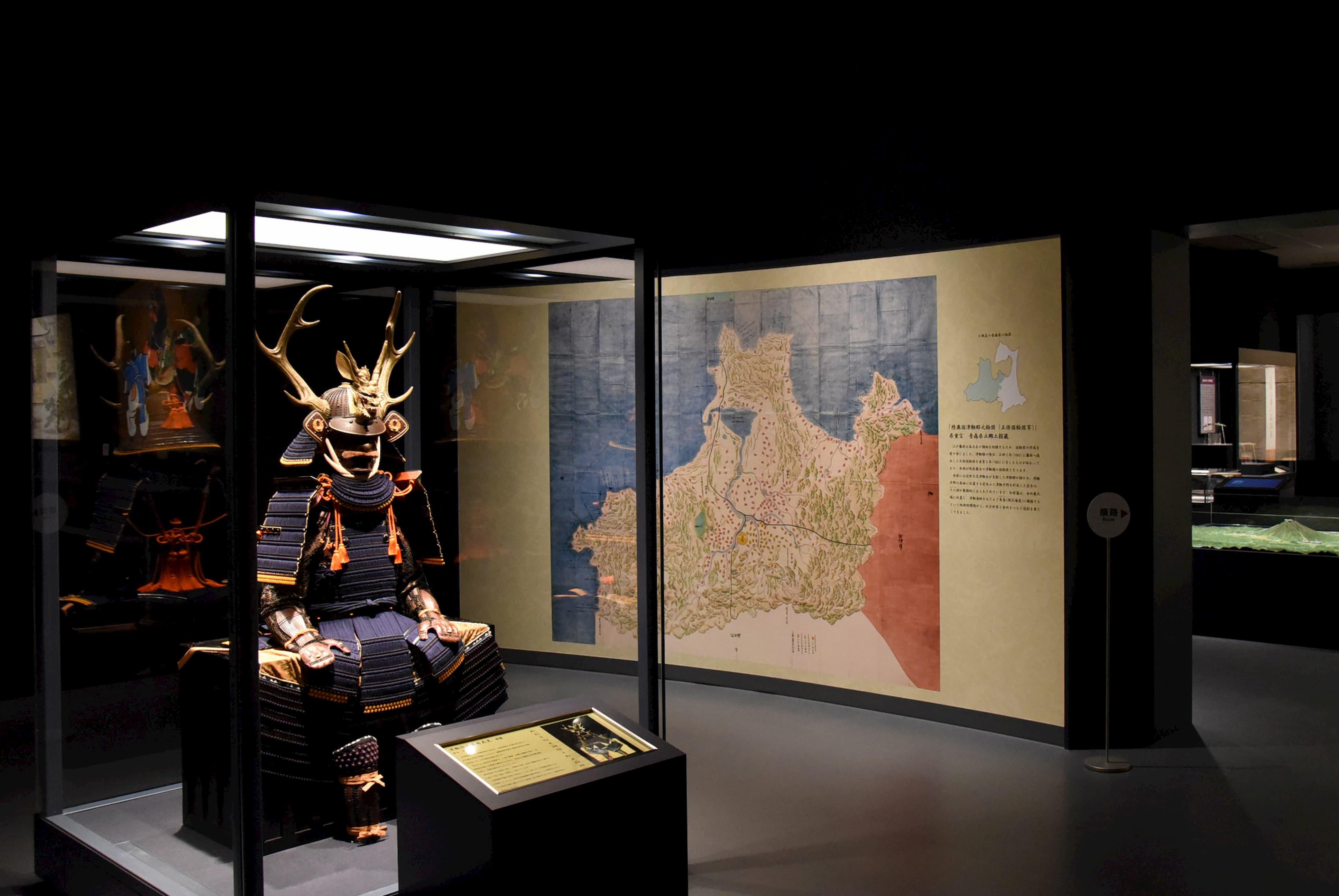 高岡之森弘前藩歴史館