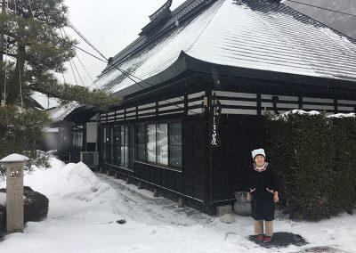 湯野上溫泉 湯宿NISHIKIYA