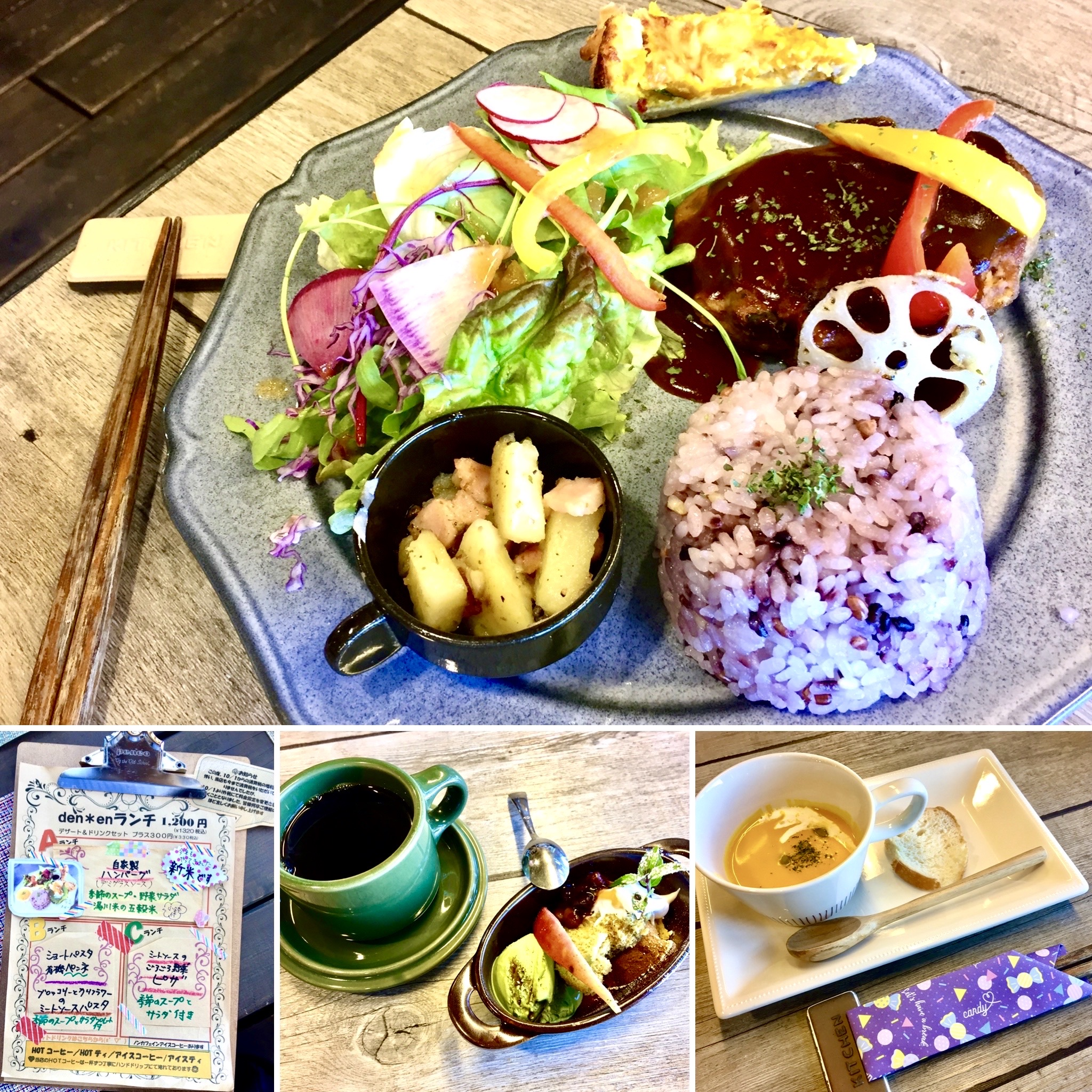 田園cafe