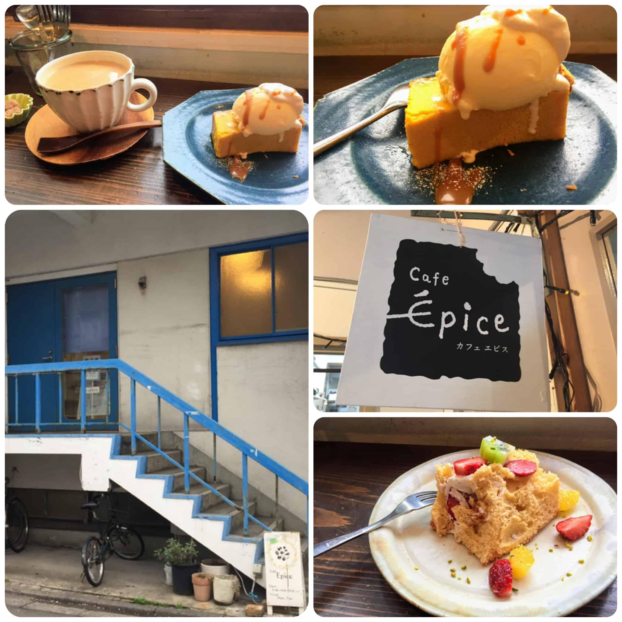 Cafe Epice